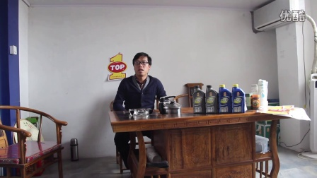 金华美国突破《TOP1》润滑油汽修店维修技师推荐用油!