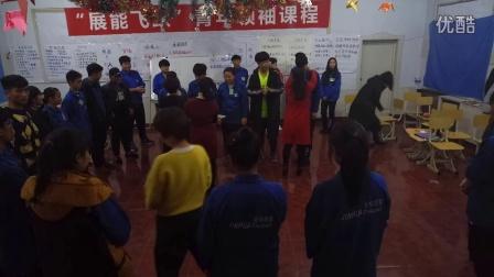 金华职业高中培训视频(1)
