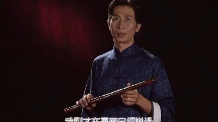 03-高清视频【笛子吹奏自学速成】气息训练!