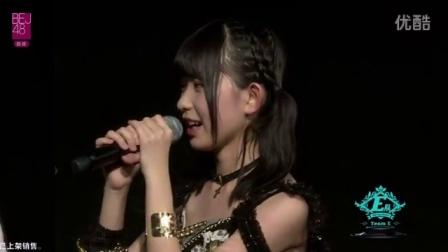 BEJ48 Team E【20160529】 布丁 MC Cut