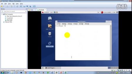 Linux入门基础教程(6)rpm管理与单用户模式破解