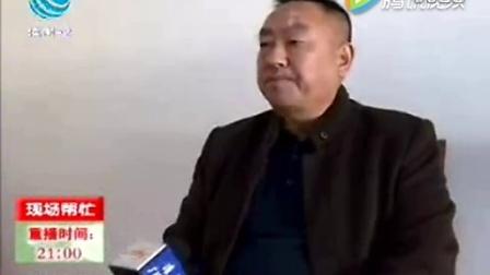 """陕汽淮南专用汽车有限公司卖的卡车""""货不对版""""!"""