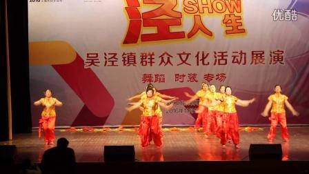 中国美_吴泾枫桦舞蹈队20161112
