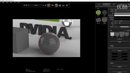 3.Visualize 视频教程—纹理使用