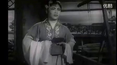 豫剧大师 常香玉经典唱段合集
