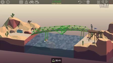 【啸天解说】《poly bridge》桥梁建筑师EP3