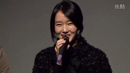 李贞贤-韩国电影《Split》舞台问候.161112