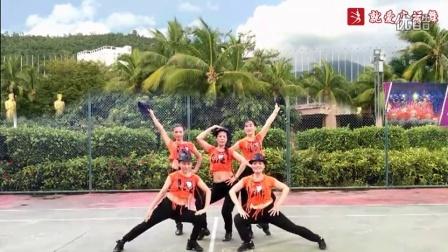 三亚美舞团《注满舞池》含教学