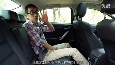 Y车评:内外兼修 试驾一汽马自达阿特兹_高清_1qg038号车评 汽车之家