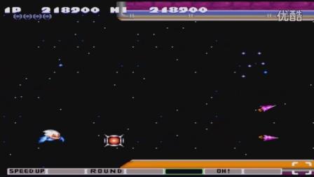 《月影解说》SFC·Q版沙罗曼蛇2一命通关