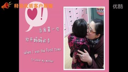 上海市实验幼儿园(2)