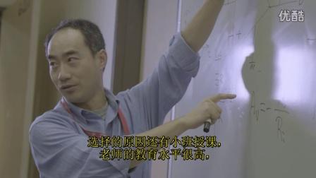 罗杰戈的故事- 电子工程副学士