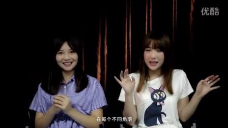 【剧场VCR】默契大考验20160902
