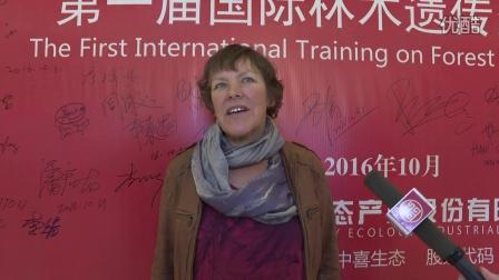 国际生物多样性研究中心主任Judy:中喜生态是中国生态企业中的卓越代表