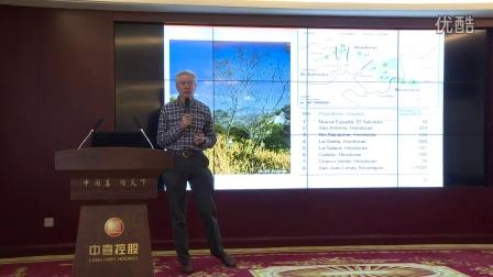 国家林木种质资源平台负责人.中国林科院林业研究所首席专家郑勇奇走进中喜生态