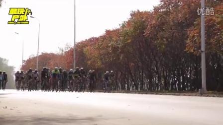 酷玩户外 自行车公开邀请赛 捕捉流光魅影