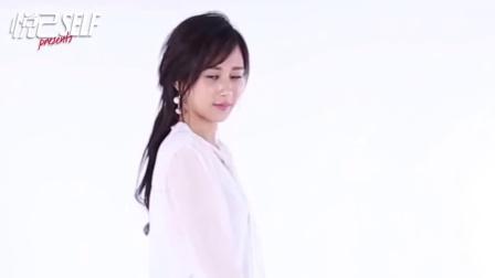 【杨紫后援会】跟着90后的杨紫学习最有质感的职场穿搭之白衬衫