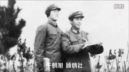 青春燃烧的岁月(中国人民解放军基建工程兵原607团二营五连部分战友老照片)