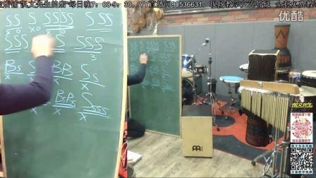 凯文先生一周基础提高非洲鼓教学丽江手鼓加花六课