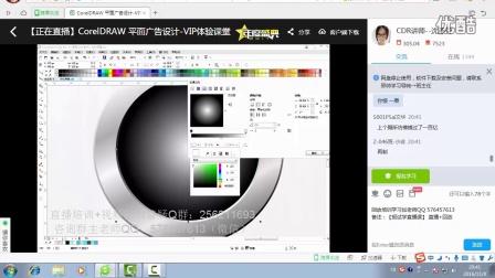 CDR实例视频UI界面绘制_coreldrawX7学习教程吉安矢量图设计