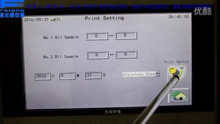 FDH-0171润滑油氧化安定性测定仪操作视频