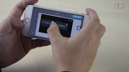 Dobot 机械臂控制软件 Dobot Studio 演示