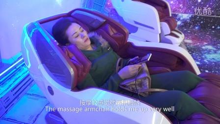2016申通德高荣泰按摩椅上海地铁创意媒体广告