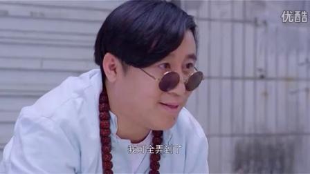 四平青年3偷天换日.HD1280超清国语中字_高清_5.mp4