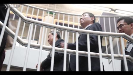中国国务院副总理马凯访问萨里大学