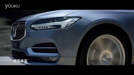 沃尔沃全新S90长轴距豪华轿车视频  30s