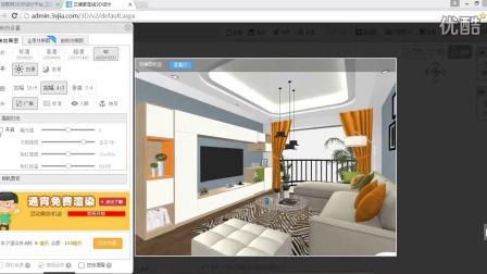 【3D云设计】单张效果图渲染
