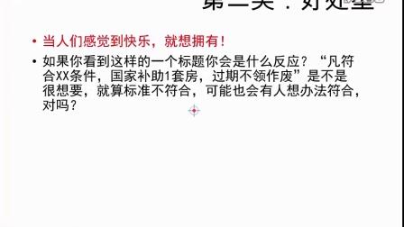 (2016.11.11)微商产品销售实操(三)产品包装