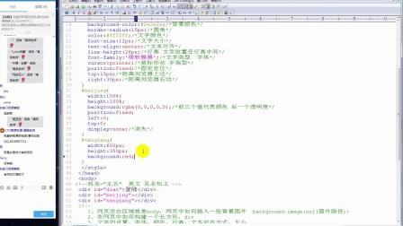 web前端开发培训教程-js零基础视频
