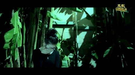 远方来的阿妹 MV版
