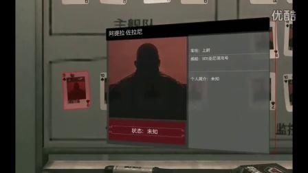【亲王】使命召唤13无限战争第三期继任舰长