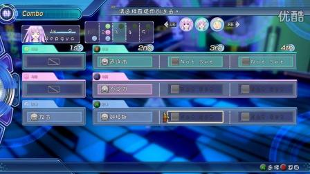 【雨伞实况】新次元海王星【第十二期】