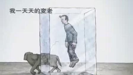 触动心灵!世卫公益短片:关于抑郁及与抑郁相处