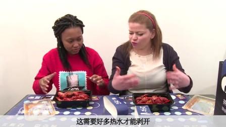 外国人吃中国夜宵是种怎样的体验