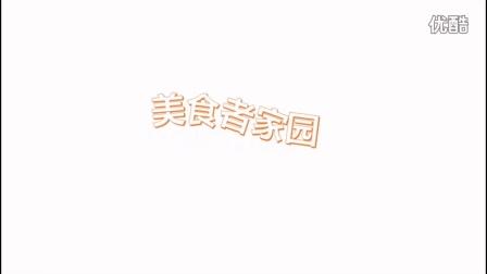 【美食】大满足面包船 太阳猫早餐