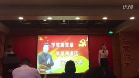 吴妙珠广医演讲-说到做到