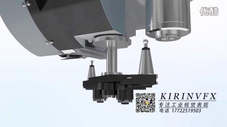 大族激光刀臂式换刀机构@深圳产品机械原理工业三维动画
