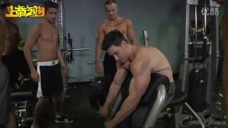 九位肌肉型男健身房的一天@上帝之吻
