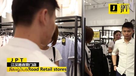 武汉宣传片拍摄--[JPT服装] JPT 2016 夏季时尚形象大片
