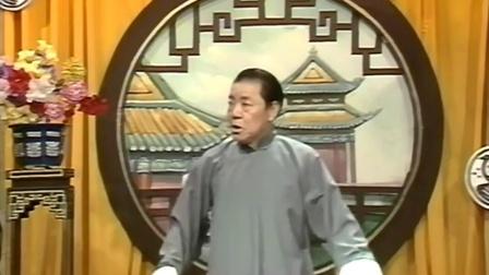 童林传041(单田芳先生电视评书)