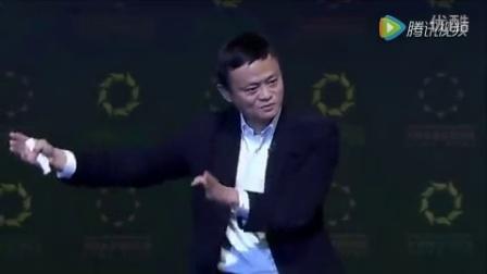 马云演讲视频为什么你还是穷人 (1)