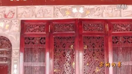 金水殿重建庆典