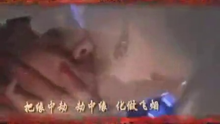 《秦王李世民传奇》片头曲_标清_标清