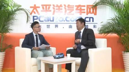 2016广州车展 专访一汽吉林汽车有限公司 总经理助理兼销售公司总经理 刘海军