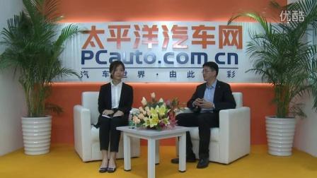 2016广州车展 专访北京汽车销售有限公司 副总经理 彭钢
