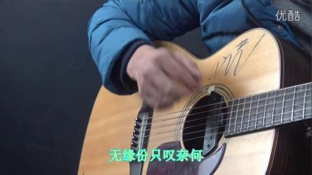 小李飞刀主题曲 深蓝雨吉他弹唱